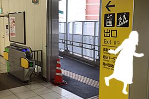 03:京成高砂駅の改札