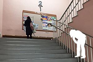 09:イトーヨーカドー高砂店の階段
